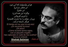 شهاب سلیمیان (ش.جویبار) /برگردان اسپانیایی از/علی نوروزپور Shahab Salimian/Traducido por/Ali Norouzpour