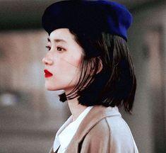 칼단발로 미모 포텐 터진 김태리 화보 사진 | 1boon Korean Celebrities, Celebs, 3a Hair, Makes You Beautiful, Kdrama Actors, Pretty People, Supermodels, Fashion Beauty, Poses
