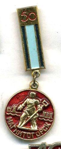 VINTAGE-ART-DECO-USSR-CCCP-PRIMITIVE-Russian-metal-Badge-Pin-medal-steelmaker