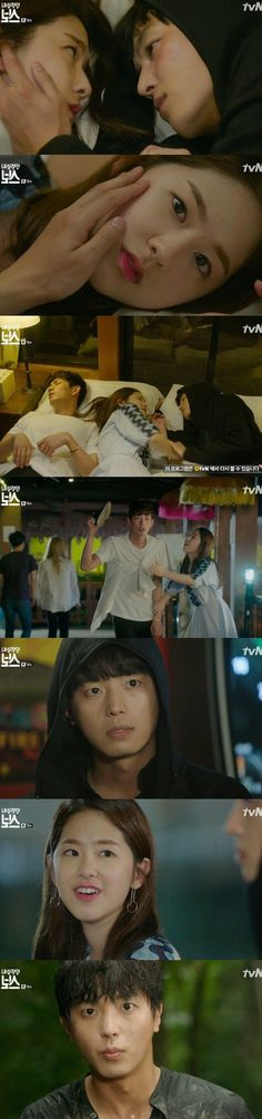 [Spoiler] Added episode 8 captures for the Korean drama 'Introvert Boss' Korean Drama Movies, Korean Dramas, Korean Actors, My Shy Boss Kdrama, Live Action, Introverted Boss, Yeon Woo Jin, Age Of Youth, Love Stage