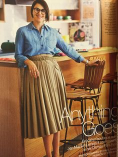 Cute outfit worn by Jen Mankins in Lucky Magazine November 2014