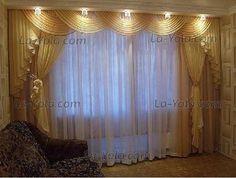 cortinas para cuarto, sala, cocina..