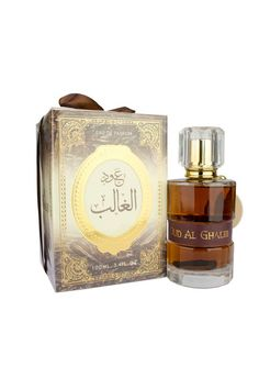 78 Best Islamic Perfume images in 2014 | Modern fashion