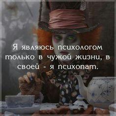 Психолог!...