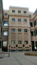 Colegio Nacional de Buenos Aires - Wikipedia, la enciclopedia libre