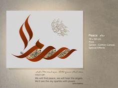 Maher Husn yaqoot on Pinterest