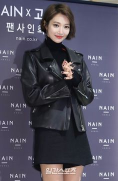 Actress Ko Joon-hee to be dating Jewelry Brand CEO's Son