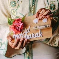 Eid Mubarak Quotes, Eid Quotes, Ramadan Mubarak Wallpapers, Eid Mubarik, Ramzan Eid, Ramadan Day, Eid Crafts, Eid Mubarak Greetings, Ramadan Decorations