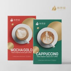 Design Packaging, Coffee Packaging, Cappuccino Coffee, Package Design, Mocha, Sweet Tooth, Label, Advertising, Graphic Design
