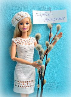 Irresistible Crochet a Doll Ideas. Radiant Crochet a Doll Ideas. Crochet Barbie Clothes, Doll Clothes Barbie, Barbie Dress, Barbie Doll, Small Crochet Gifts, Crochet For Kids, Crochet Baby, Barbie Patterns, Doll Clothes Patterns