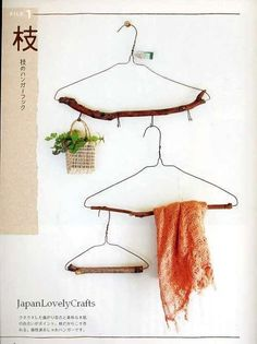 natural wood (aka stick) wall hangers.
