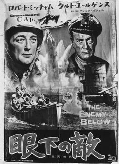 Nachlass Curd Jürgens | THE ENEMY BELOW (1957) Werbematerial 2