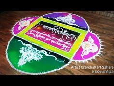 Easy Rangoli Designs Diwali, Rangoli Designs Latest, Rangoli Designs Flower, Simple Rangoli, New Year Special, Happy New Year 2020, Free Hand Designs, Festival Rangoli, Special Rangoli