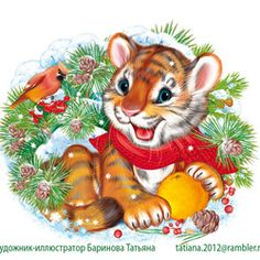 Christmas Paper, Christmas Time, Christmas Cards, Christmas Card Background, Cute Animals Images, Ded Moroz, Christmas Paintings, Illustrators, Cute Babies