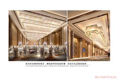 The Perspective Of Hotel Ballroom...