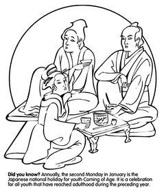 japan 005 sushi coloring pages japanese culture for kids japanese worksheets pinterest. Black Bedroom Furniture Sets. Home Design Ideas
