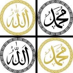 Allah Muhammad HD Wallpapers