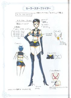 Sailor Moon Art Book BSSM Original Picture Collection: Materials Collection Page 1 Sailor Moon Manga, Sailor Moon Art, Sailor Moon Crystal, Chibi, Naoko Takeuchi, Sailor Moon Character, Moon Princess, Moon Design, Cosplay