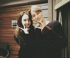 Baby Girl Twins Photos Families Ideas For 2019 Kpop Couples, Funny Couples, Twin Photos, Family Photos, Baby Clothes Dad, Nurse Jokes, Funny Relationship Memes, Krystal Jung, Funny Kpop Memes