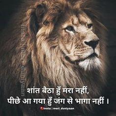 Funny Attitude Quotes, Babe Quotes, Good Thoughts Quotes, Good Life Quotes, Nice Thoughts, Classy Quotes, Chankya Quotes Hindi, Marathi Quotes, Gujarati Quotes