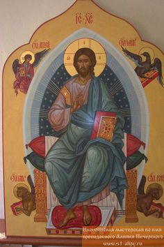 Religious Icons, Religious Art, Church Icon, Images Of Christ, Christ Is Risen, Russian Icons, Religious Paintings, Byzantine Icons, Historical Art