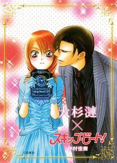 Ren Tsuraga and Kyoko Mogami Skip Beat! i love it :D