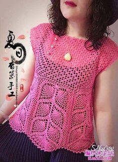 Patrón de ganchillo Señoras Camiseta de manga corta de diseño de concha de encaje floral de ribete Sirdar