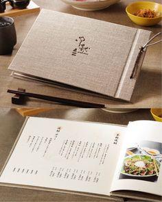 Restaurant Menu Template, Restaurant Menu Design, Restaurant Branding, Food Poster Design, Food Design, Cafe Design, Layout Design, Japanese Menu, Menu Layout
