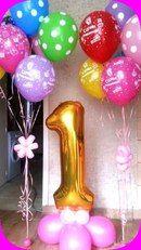 Композиции - фонтаны Rainbow Birthday, Birthday Balloons, Birthday Parties, Birthday Ideas, Balloon Decorations, Birthday Decorations, Baloon Art, Cake Smash Backdrop, Apple Cake Pops