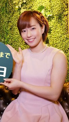 Beautiful Athletes, Ishikawa, Olympics, My Favorite Things, Disney Princess, Disney Characters, Sports, Women, Hs Sports