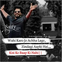 Shah Rukh Khan Quotes, Cute Girly Quotes, Sad Love, Hindi Quotes, Bad Boys, Textile Design, Islamic, Art Photography, Poetry