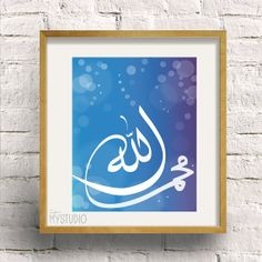 Allah & Muhammad Calligraphy 'Light upon Light'. Customised your colors! Islamic Wall Art Design.  islamic wall art islamic poster prints  arabic calligraphy home decor decoration