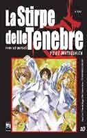 Manga, Shoujo, Comic Books, Baseball Cards, Comics, Anime, Manga Anime, Manga Comics, Cartoon Movies