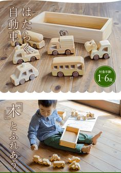 Woodworking Projects Diy, Diy Craft Projects, Crafts, Wooden Toys For Toddlers, Kids Toys, Wooden Toy Trucks, Wooden Bag, Wood Carving Patterns, Montessori Toys