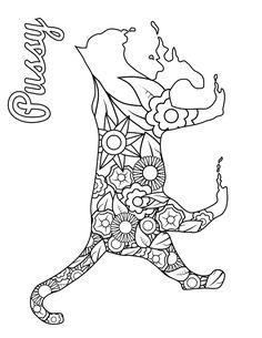 Sweary Coloring Page Ucking Hit 2 Swearing Coloring By Sueswears