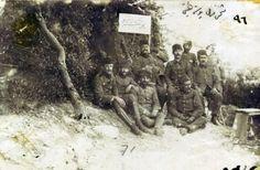 Genelkurmay arşivinden hiç yayınlanmamış Çanakkale fotoğrafları