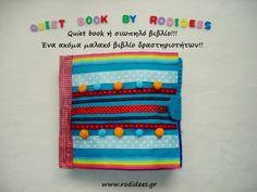 Quiet book ή σιωπηλό βιβλίο