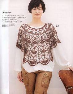 Crochetemoda: Blusa de Crochet Marrom