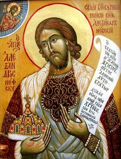 Agios Alexandros Nefski