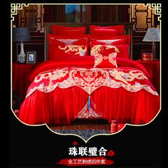 Chinese Dragon and Phoenix Wedding Bedding Sets Write Chinese Characters, Wedding Bed, Oriental Decor, Chinese Embroidery, Asian Home Decor, Chinese Lanterns, Can Lights, Chinese Clothing, Chinese Dragon
