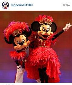 Ta da! Mickey And Minnie Love, Mickey And Friends, Mickey Minnie Mouse, Mickey Ears, Disney Mickey Mouse, Walt Disney, Electric Parade, Minnie Dress, Tokyo Disneysea