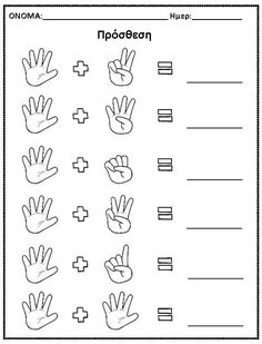 Adding Numbers With Pictures Preschool Writing, Preschool Learning Activities, Preschool Printables, Kindergarten Addition Worksheets, Free Kindergarten Worksheets, Homeschool Math, Math For Kids, Numicon, Letter Tracing