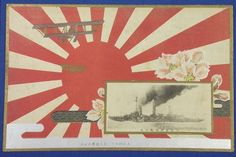 1915 Japanese Navy Postcard Commemorative for  the Large Scale Naval Review / Battleship FUSO, Rising Sun & Cherry Blossoms / vintage antique old Japanese military war art card / Japanese history historic paper material Japan