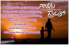 Heart-Touching-Telugu-Quotations-about-Father