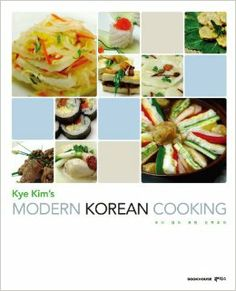 30 Best Food ^^ images in 2013 | South korean food, Korean