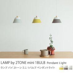 【あす楽対応】天井照明LAMPby2TONEmini1BULB
