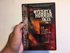 Kadokawa Mystery & Horror Tales Vol. 1 DVD 2002 Japanese, Meinichi, Cruel Kidnap
