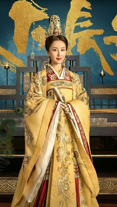 Traditional Chinese, Traditional Outfits, Dress Drawing, China Girl, Chinese Characters, Period Costumes, Chinese Culture, Hanfu, Historical Costume