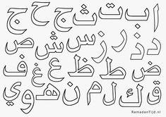 Ramazan ne zaman başlıyor When does Ramadan begin? As every year, the arrival of Ramadan is expected with curiosity and enthusiasm. One of the most curious topics is the time when Ramadan starts. Eid Crafts, Ramadan Crafts, Ramadan Decorations, Arabic Alphabet Letters, Arabic Alphabet For Kids, Alphabet Coloring Pages, Colouring Pages, Ramadan Activities, Activities For Kids