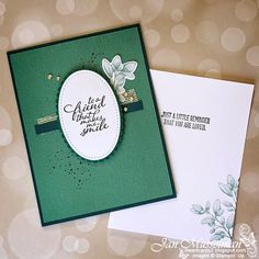 i♥Cards2: Paper Craft Crew Challenge #381 Glue Dots, Stamp Making, My Stamp, Gift Packaging, Embossing Folder, Ferns, I Card, Stampin Up, Challenges